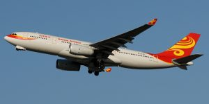 Chinese carrier Hainan Airlines joins airline elite