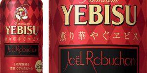 Joël Robuchon gets his own Japanese beer