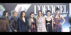 Watch the event highlights of L'Officiel Singapore's 10th anniversary party 2017