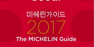 Inaugural Michelin Guide Seoul Unveiled
