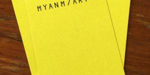 Myanmar Art Market: Pride and Prejudice