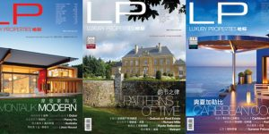 LP Luxury Properties Mag Awarded for Excellence